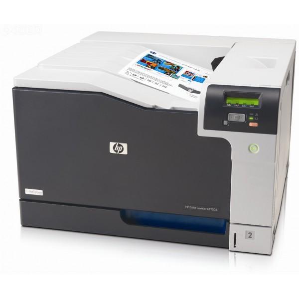 HP Color Laserjet CP5225n A3 (CE711A)